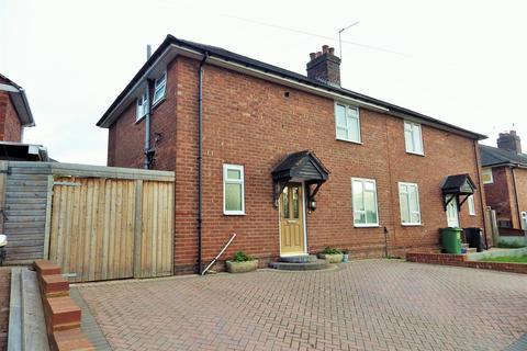 3 bedroom semi-detached house for sale - Brookdale, Dudley
