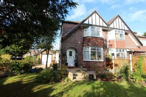 3 bedroom semi-detached house for sale - Bhylls Lane, Castlecroft, Wolverhampton, WV3