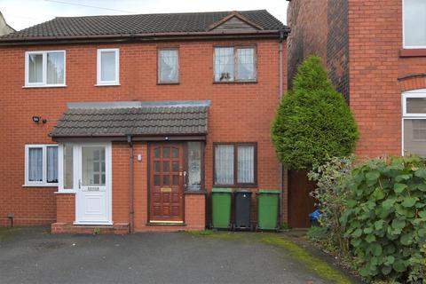2 bedroom semi-detached house for sale - Beaumont Road, Halesowen, West Midlands, B62