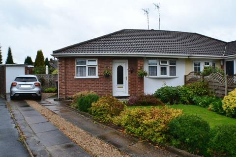 2 bedroom semi-detached bungalow to rent - Woodview Road, Atherstone