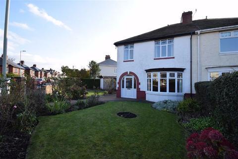 3 bedroom semi-detached house for sale - Sunderland Road, South Shields