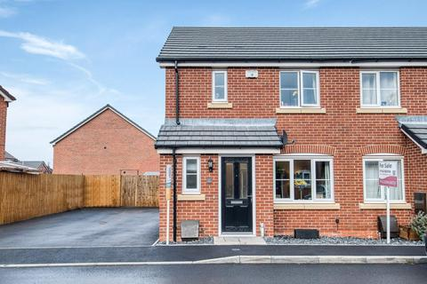 3 bedroom end of terrace house for sale - Owen Grove, Whitnash, Leamington Spa