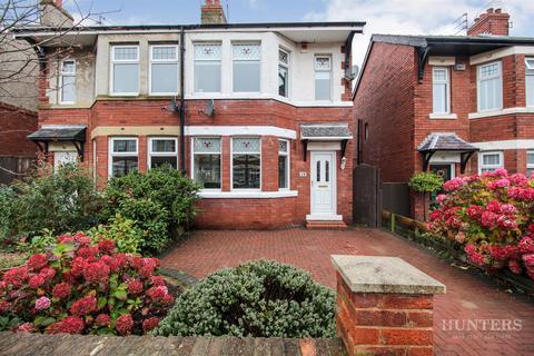 2 bedroom semi-detached house for sale - Laindon Avenue, Fulwell, Sunderland, SR6 8HU