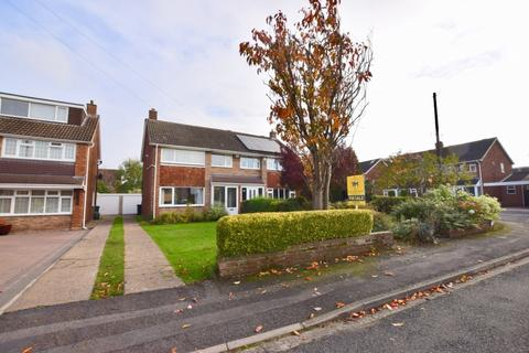 4 bedroom semi-detached house for sale - Buckhold Drive, Allesley Park, Coventry - FOUR BEDROOMS & TWO BATHROOMS