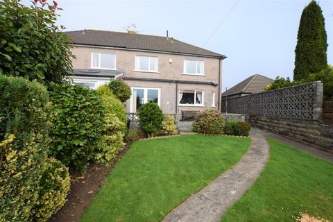 4 bedroom semi-detached house to rent - Heol Briwnant, Cardiff, South Glamorgan, CF14