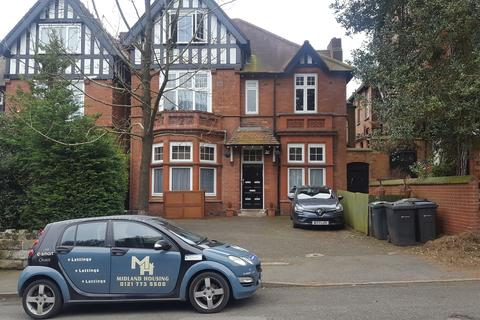 1 bedroom flat to rent - Flat Strensham Hill, Moseley, Birmingham