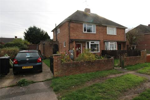 2 bedroom semi-detached house for sale - Mandale Close, West Howe, Bournemouth, BH11