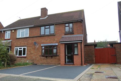 3 bedroom semi-detached house for sale - Furness Way