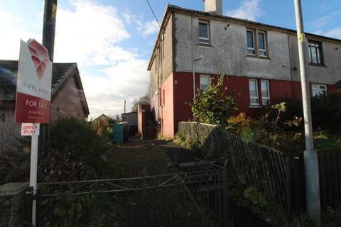 2 bedroom flat for sale - McLelland Drive, Plains, North Lanarkshire, ML6 7JJ