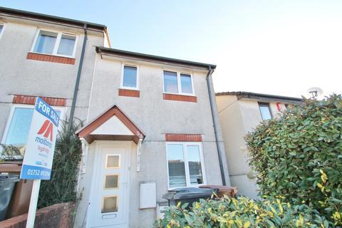 2 bedroom end of terrace house for sale - Mallet Road, Ivybridge