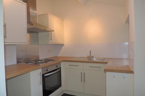 2 bedroom terraced house to rent - Wilson Street, Kendal