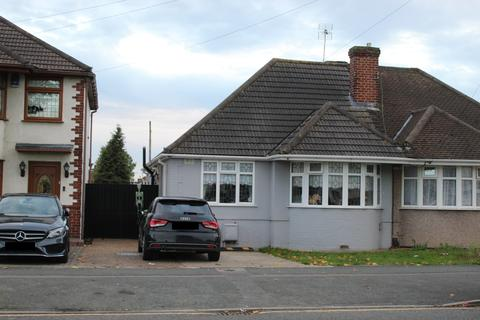3 bedroom semi-detached bungalow for sale - Coronation Drive
