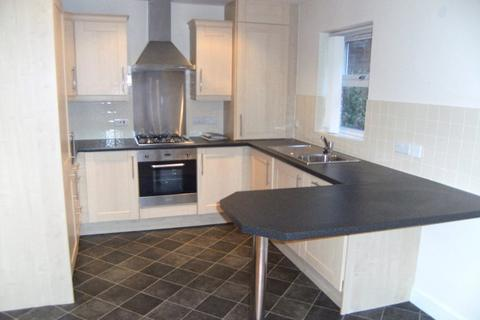 2 bedroom flat to rent - Victoria Park, 4 Valley Road, Meersbrook