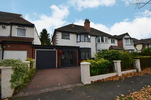 3 bedroom semi-detached house for sale - Smirrells Road, Hall Green