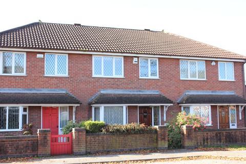3 bedroom terraced house for sale - Beverley Gardens, Heworth Green, York