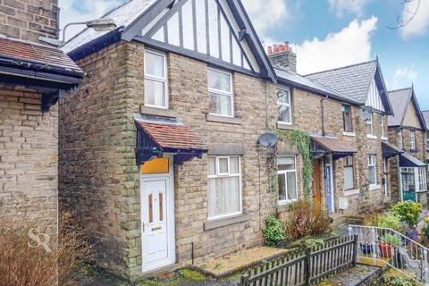 2 bedroom end of terrace house for sale - Oak Bank, Newtown, Stockport, Cheshire, SK12 2RB