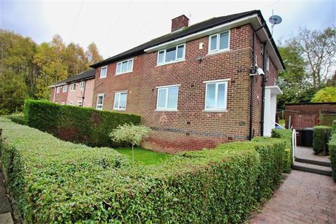 2 bedroom semi-detached house for sale - Alport Place, Frecheville, Sheffield, S12 4RW
