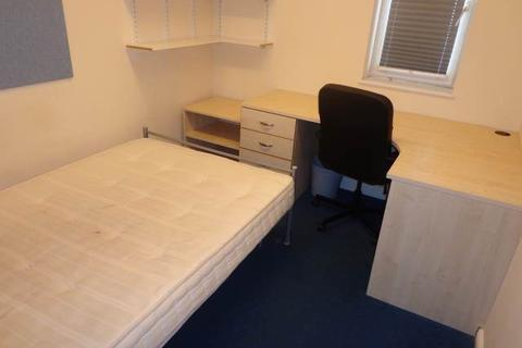 1 bedroom house share to rent - Gwennyth House, Flat 1, Room 5, Gwennyth Street, Cathays