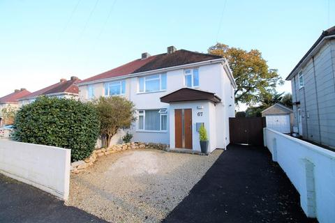 3 bedroom semi-detached house for sale - The Broadway, Northbourne