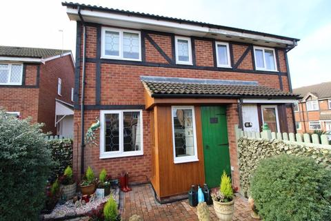 1 bedroom end of terrace house for sale - FREEHOLD HOME WITH GARDEN on Swan Mead