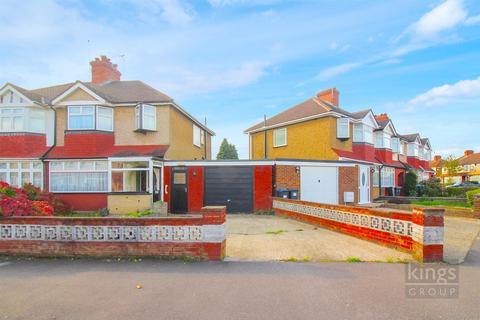 3 bedroom semi-detached house for sale - Mapleton Crescent, Enfield