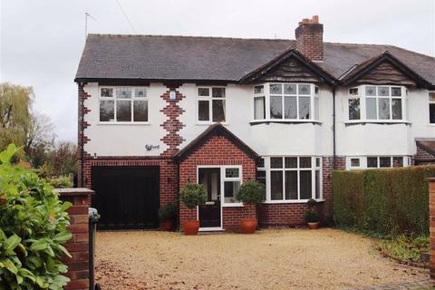 4 bedroom semi-detached house for sale - Cross Lane, Wilmslow