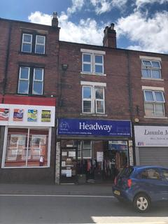 Retail property (high street) to rent - Market Street, Heanor