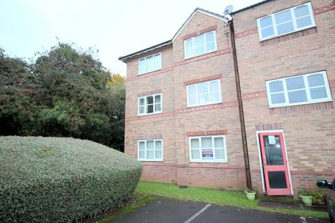 1 bedroom ground floor flat for sale - Worcester Court, Anderton Road, The Grange, Aldermans Green, Coventry, West Midlands. CV6 6JQ