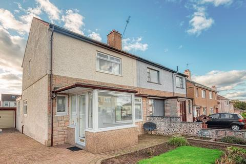 2 bedroom semi-detached house for sale - 83 Pollok Drive, Bishopbriggs, G64 2ES