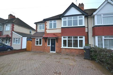 1 bedroom house share to rent - Erleigh Court Gardens, Reading