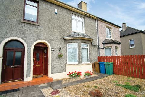 2 bedroom terraced house for sale - Lanton Drive, Cardonald, Glasgow, G52 2EW