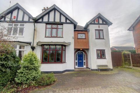 4 bedroom semi-detached house for sale - Belt Road, Cannock, WS12 4JP