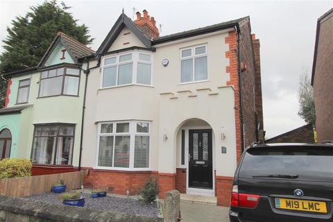 3 bedroom semi-detached house for sale - Lingfield Road, Broadgreen, Liverpool