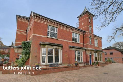2 bedroom flat for sale - Westbourne House, Congleton