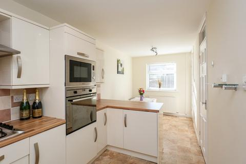 2 bedroom terraced house for sale - Sheards Drive, Dronfield Woodhouse, Dronfield