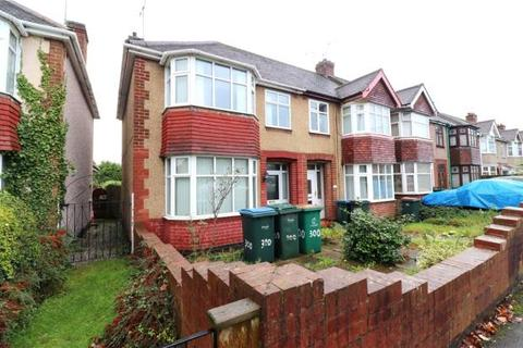 3 bedroom end of terrace house for sale - Ansty Road, Wyken, Coventry, West Midlands