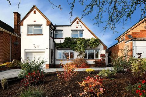 4 bedroom detached house for sale - Manor Abbey Road, Halesowen, West Midlands, B62