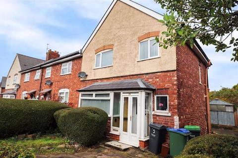 3 bedroom end of terrace house for sale - Hope Road, Tipton