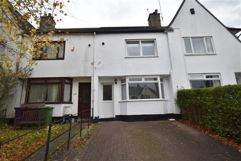 2 bedroom terraced house for sale - Garscadden Road, Old Drumchapel, Glasgow, G15 6QG