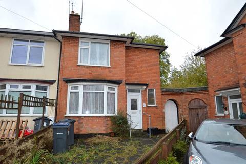3 bedroom townhouse for sale - Tilbury Grove, Moseley, Birmingham, B13
