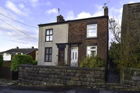 2 bedroom semi-detached house for sale - AUCTION PROPERTY Primitive Street, Mow Cop, Stoke-On-Trent