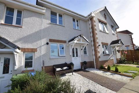 2 bedroom terraced house for sale - Myrtletown Park, Inverness