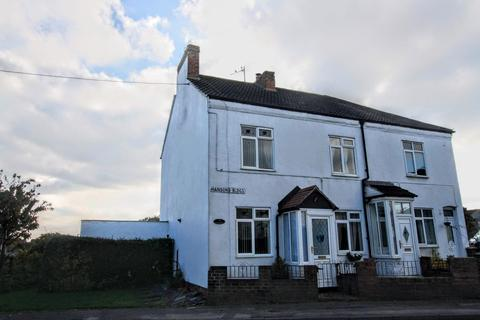 2 bedroom end of terrace house for sale - Hansons Buildings, Middleton St. George