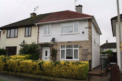 3 bedroom semi-detached house for sale - Chadwell Road, New Parks