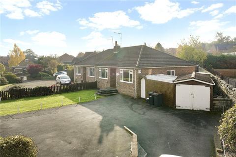 3 bedroom bungalow for sale - Heckler Lane, Ripon, North Yorkshire