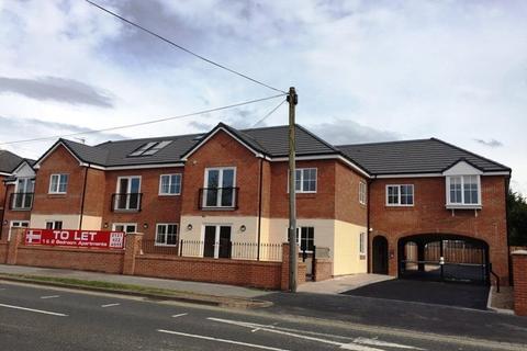 1 bedroom apartment to rent - Turan Court, 9 Hagley Road, Hayley Green, Halesowen, B63