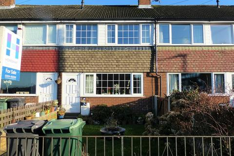 3 bedroom terraced house for sale - Lower Hall Close, Liversedge, West Yorkshire. WF15 6NX