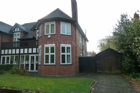 4 bedroom semi-detached house for sale - Park Road West, West Park, Wolverhampton, WV1