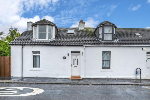 2 bedroom end of terrace house for sale - Wellbrae Cottage, 135 Main Street, Chryston, G69 9LA