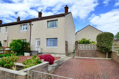 2 bedroom end of terrace house for sale - Lochside Road, Dumfries, Dumfries and Galloway, DG2 0EB